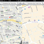 Apple Maps China vs Hong Kong Comparison Image 1/5