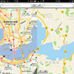 Apple Maps China vs Hong Kong Comparison Image 4/5
