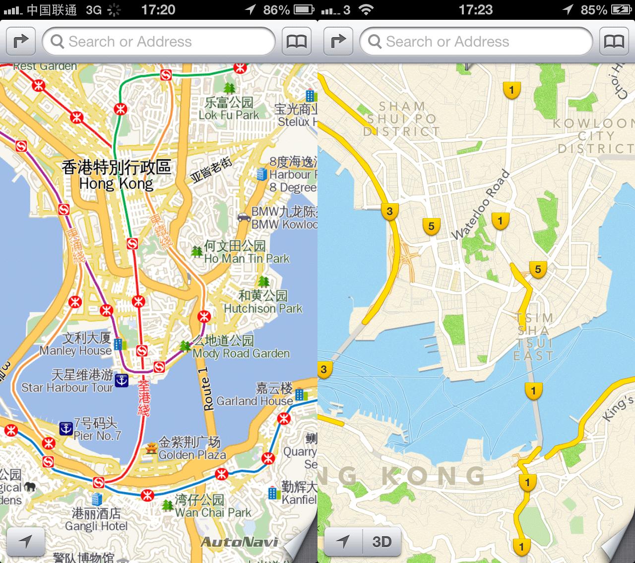 HKG Airport - Hong Kong Airport ( Lantau, Hong Kong , China )